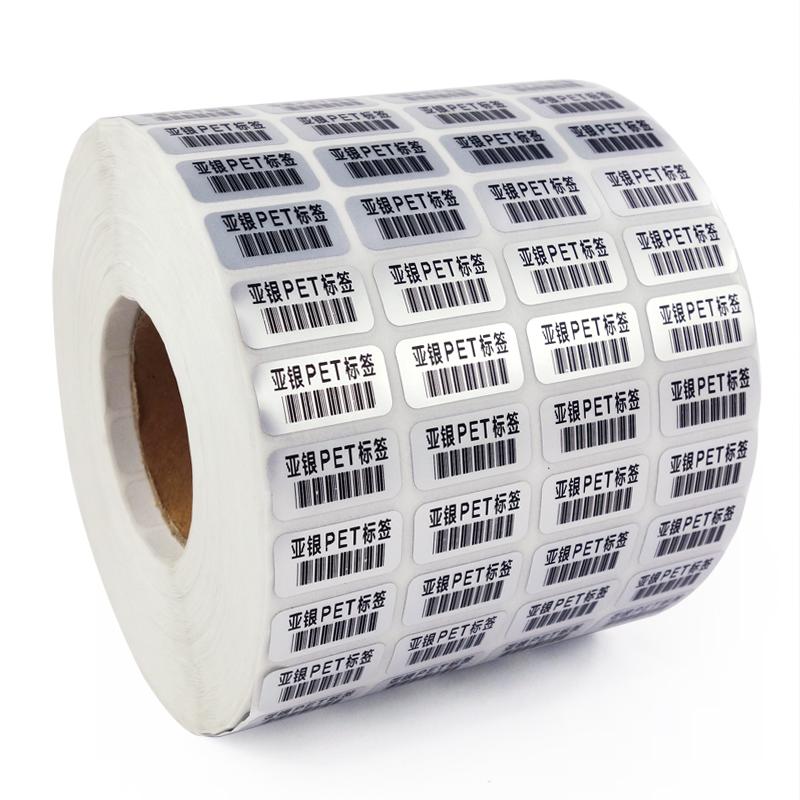 Giấy decal PVC in mã vạch
